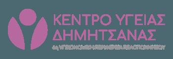 Κέντρο Υγείας Δημητσάνας