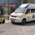 Το Νέο Ασθενοφόρο του ΚΥ Δημητσάνας δωρεά του Αναστασίου Βλάχου